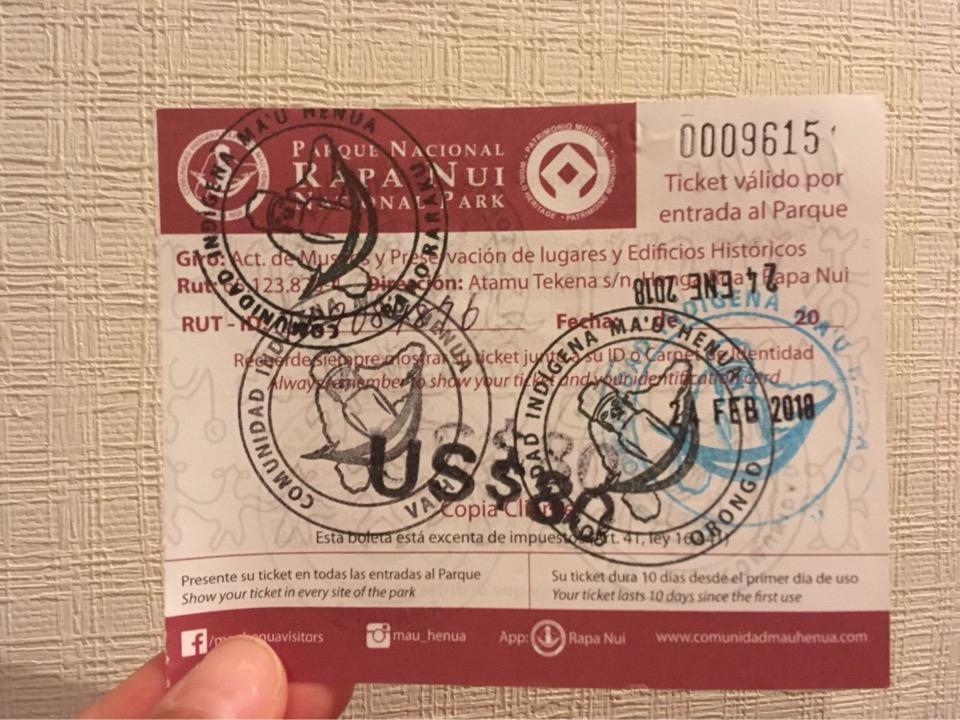 イースター島の国立公園入場券