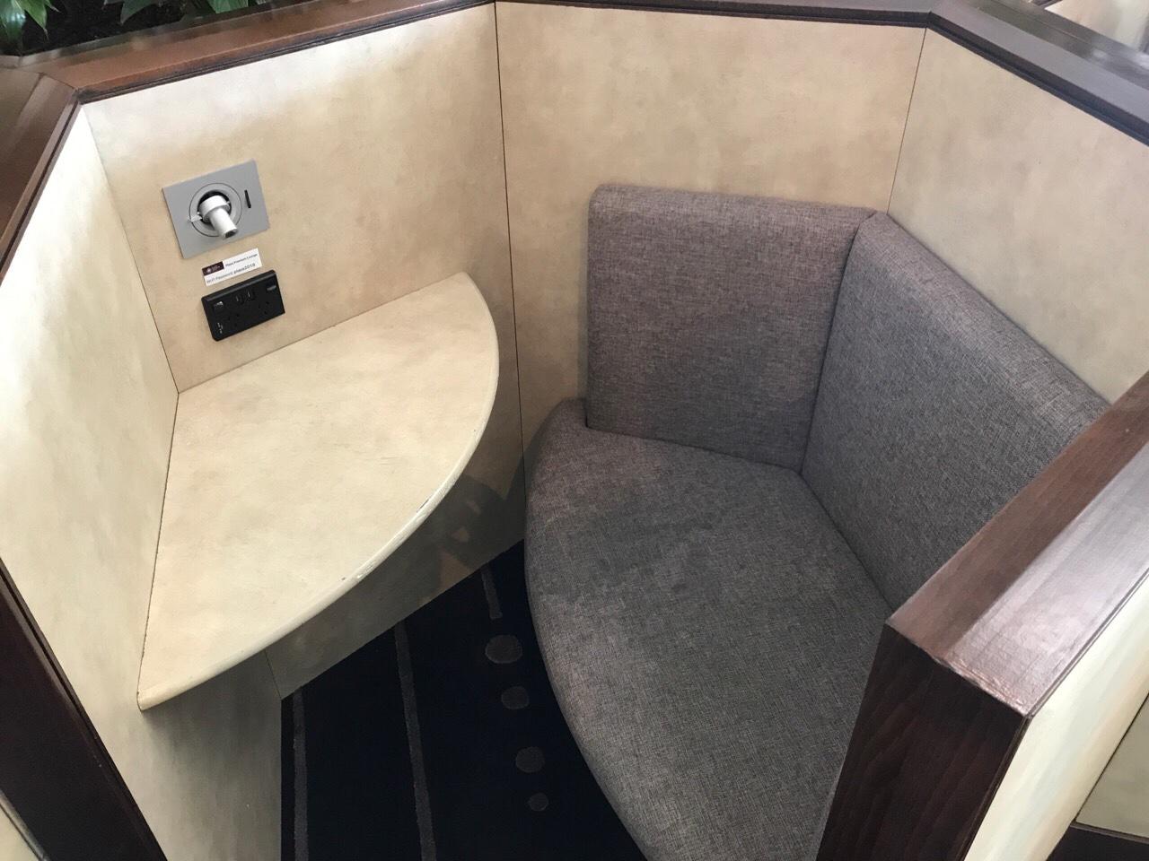 ブリスベン空港ラウンジの席