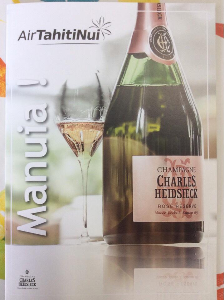 エアタヒチヌイのビジネスクラスワイン