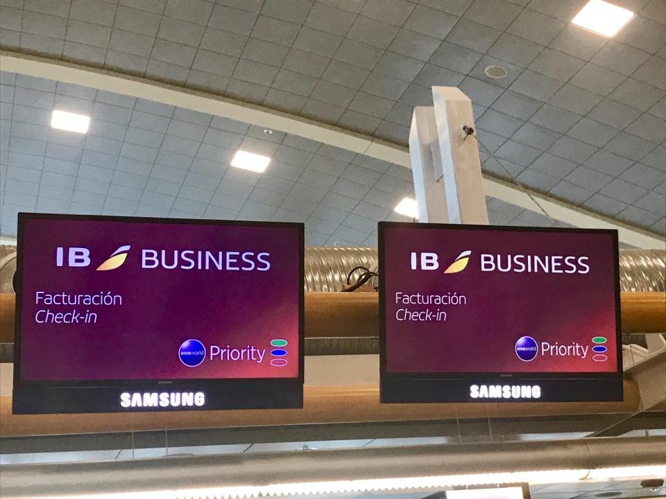 イベリア航空ビジネスクラス