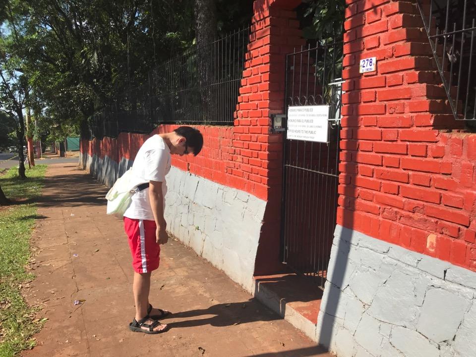 ブラジル大使館前