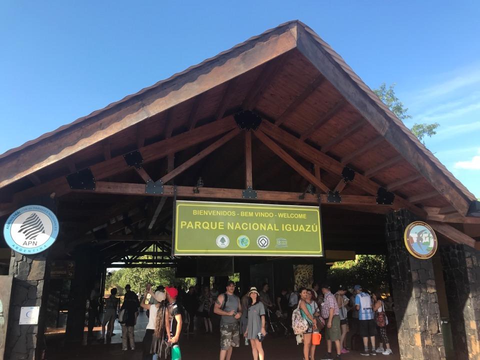 イグアス国立公園の入口