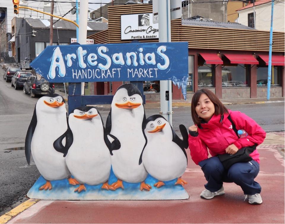 ウシュアイアのペンギン看板