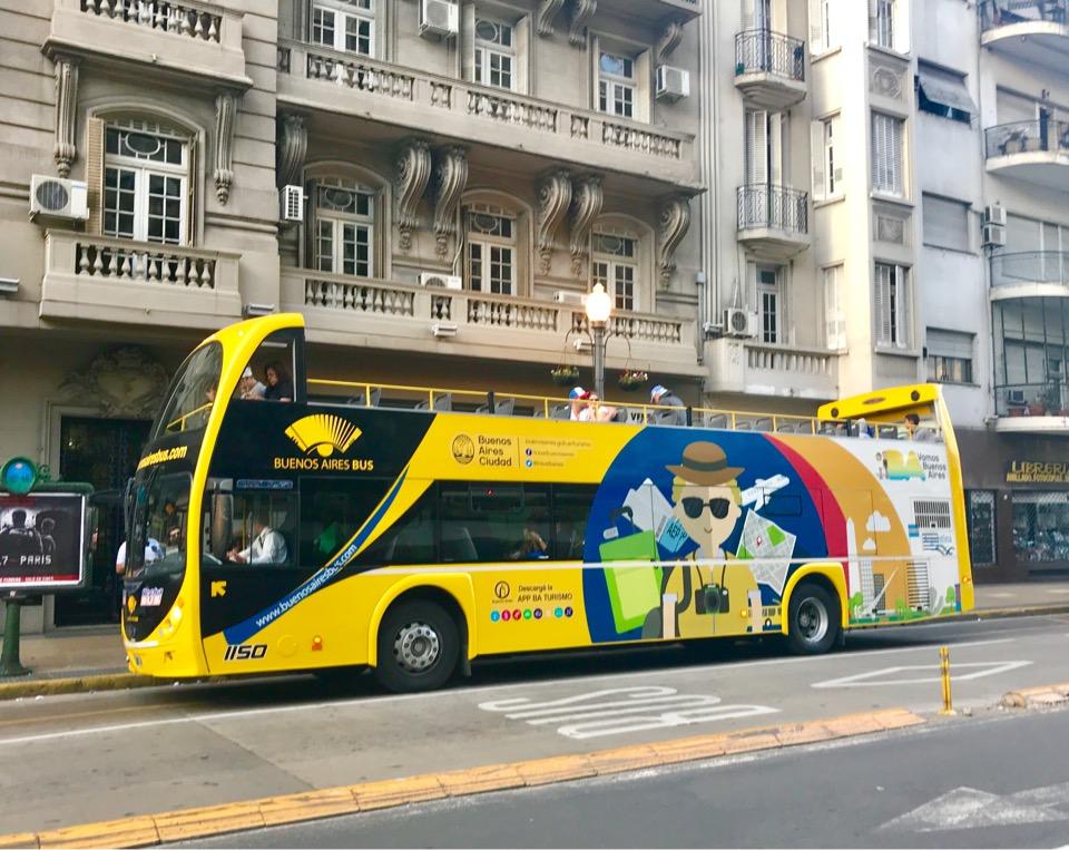 ブエノスアイレス観光バス