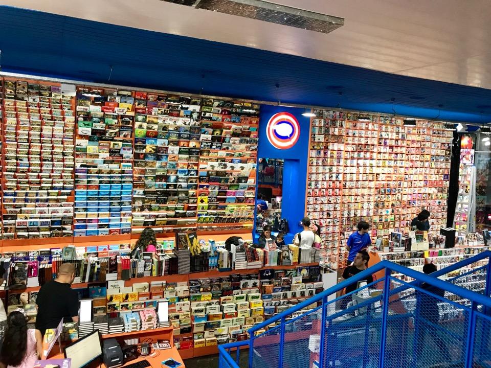 ブエノスアイレスのマンガ専門店