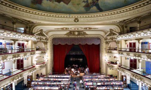 ブエノスアイレスの本屋