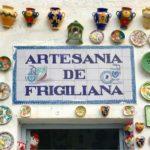 【世界一周】スペインで一番美しい村?フリヒリアナ