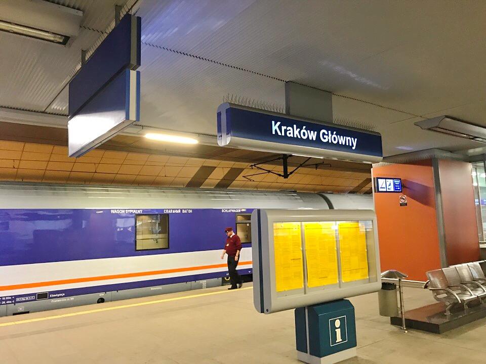 ポーランド・クラクフ駅