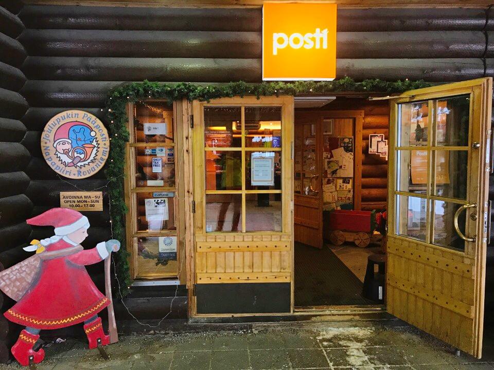 サンタ公式郵便局