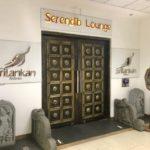 【おすすめ】コロンボ空港のスリランカ航空ラウンジはアーユルヴェーダが無料??