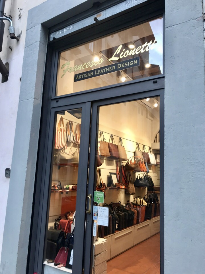 革製品の店