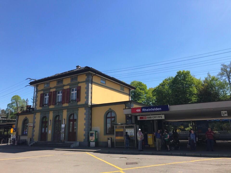 ラインフェルデン駅