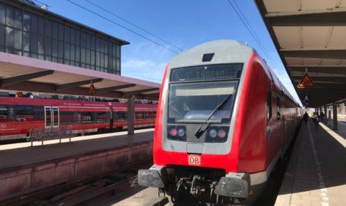 ドイツ国鉄