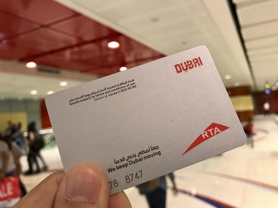 ドバイ地下鉄のカード