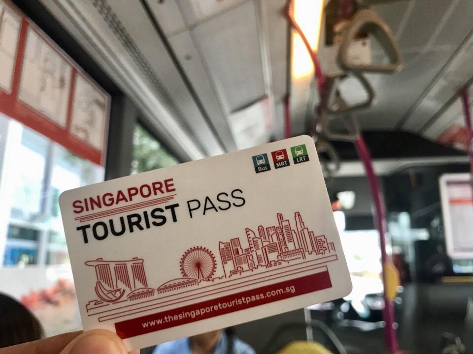 シンガポールのチケット